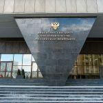 Круглый стол: «Национальная система управления данными и реализация Стратегии развития Арктической зоны Российской Федерации»