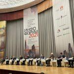 Большой национальный форум информационной безопасности «Инфофорум — 2021»