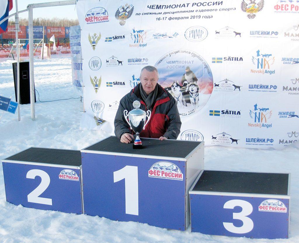 Брыксенков Андрей Александрович, Чемпионат и Первенство России по снежным дисциплинам ездового спорта 2019