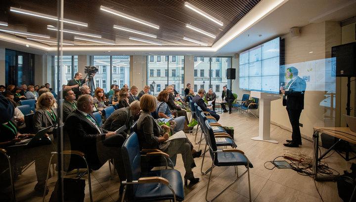 VIII экологический форум «Ответственность бизнеса перед будущим. Технологии на стороне общества и природы» (Экофорум)